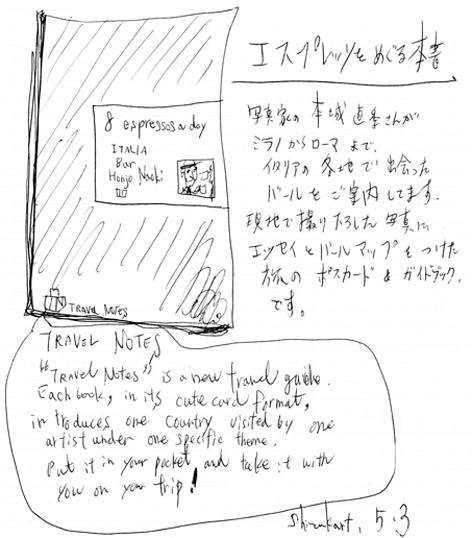 shizukart  Several Picture Books-shizukart_0504-01