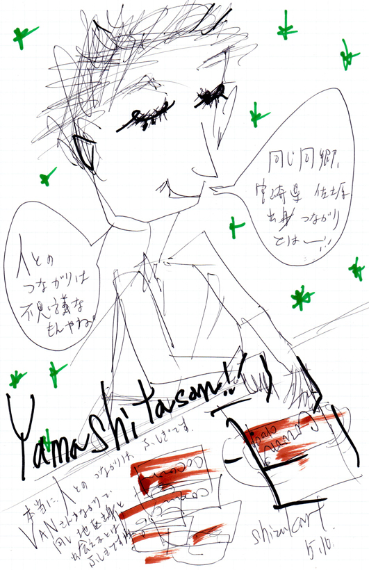 shizukart  Several Picture Books-yamashitasan
