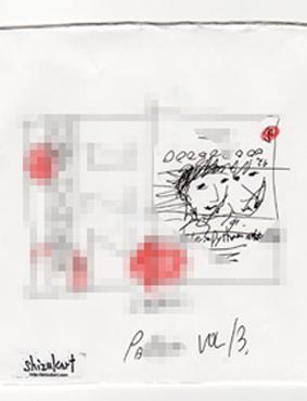 shizukart  Several Picture Books-しごと0626