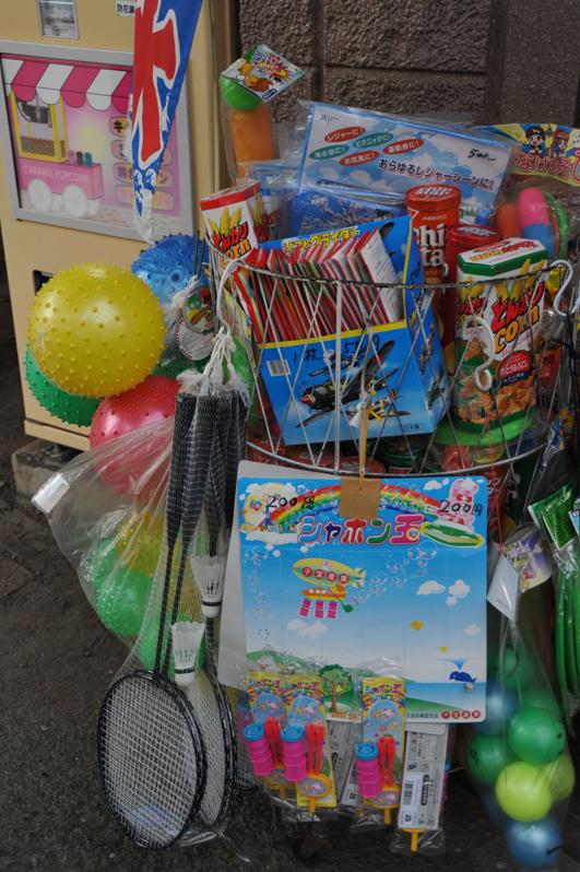 shizukart  Several Picture Books-shizukart_inokashira06