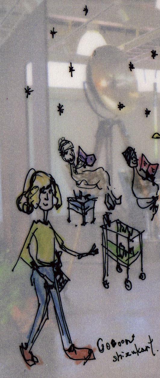shizukart  Several Picture Books-cocoon_U-ske