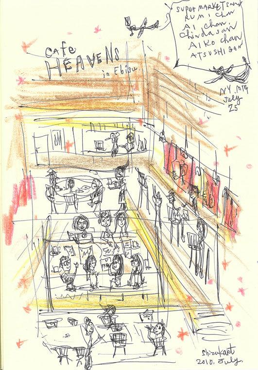shizukart  Several Picture Books-カフェ・ヘブンズ