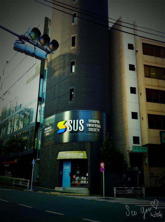 shizukart  Several Picture Books-東京07