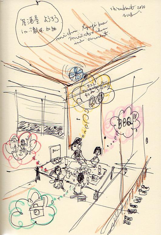 shizukart  Several Picture Books-0814いとこ