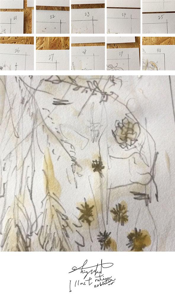 「shizukart illustration 展」 No.021-030