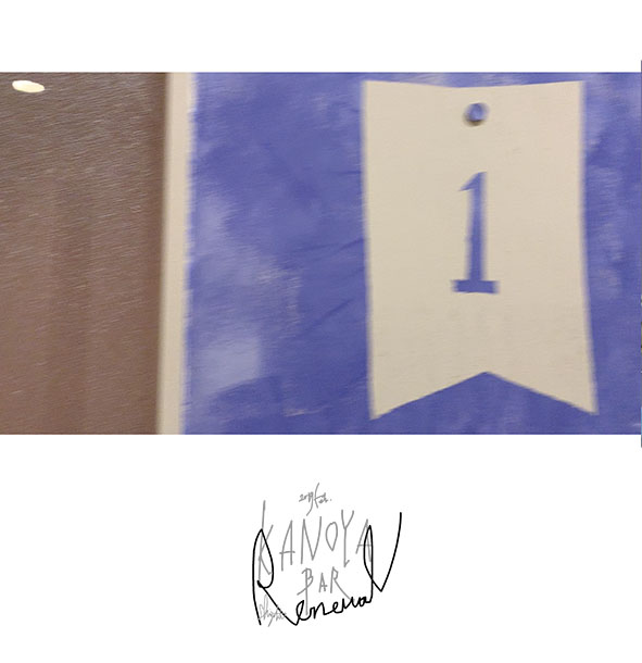 ROOM 1______2019.2   KANOYABAR  renewal  28
