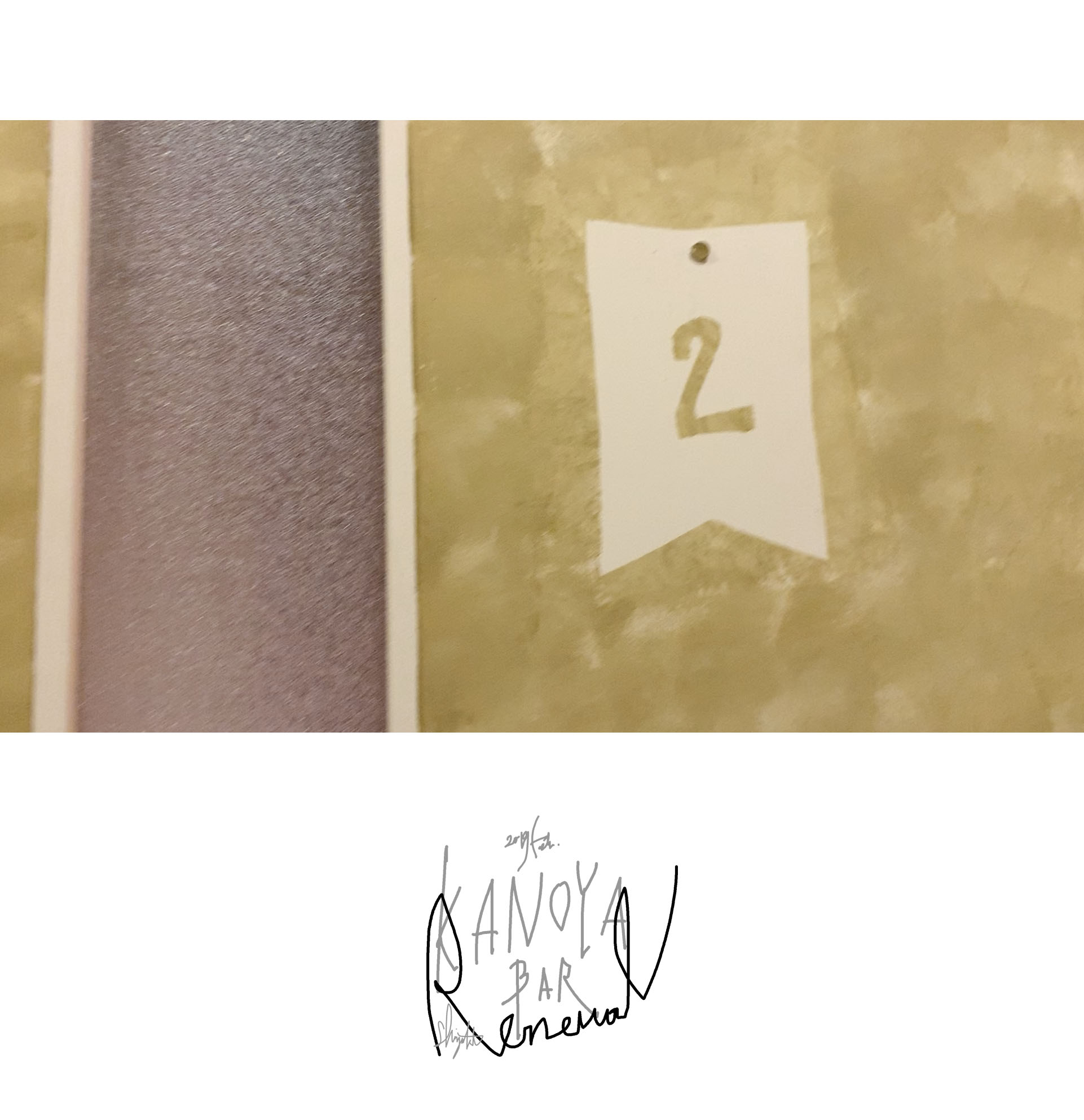 ROOM 2______2019.2   KANOYABAR  renewal  29