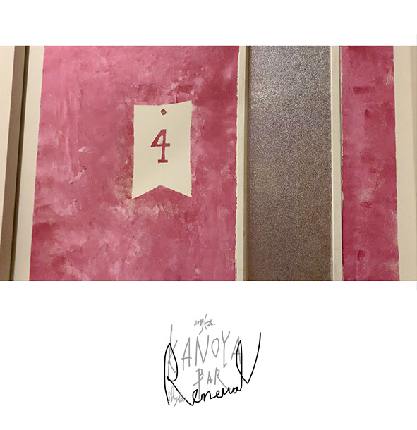 ROOM 4______2019.2   KANOYABAR  renewal  31