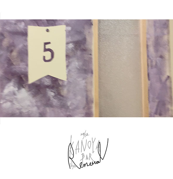 ROOM 5______2019.2   KANOYABAR  renewal  32