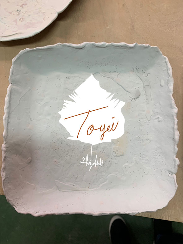 TOUGEI 2019.3….no4